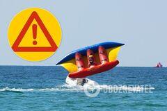 Водные атракционы смертельно опасны для жизни и здоровья