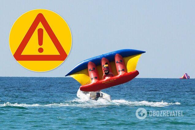Водні атракціони смертельно небезпечні для життя і здоров'я