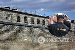 Люди кричали и выли: опубликовано видео о пытках задержанных в тюрьме Минска