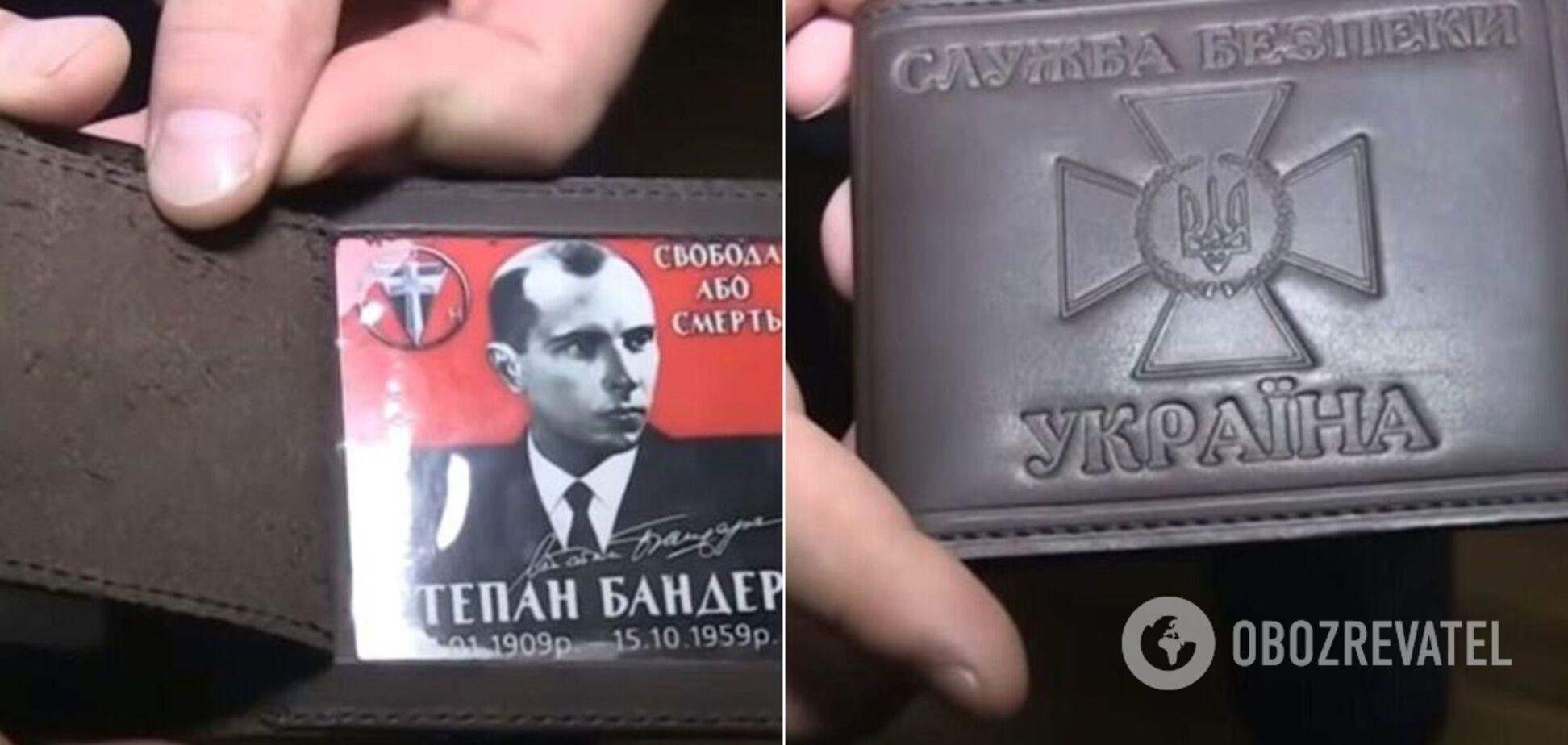 В Беларуси у задержанного нашли 'удостоверение СБУ' с фото Бандеры. Видео