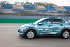 Электро-кроссовер Hyundai проехал без подзарядки более 1000 км