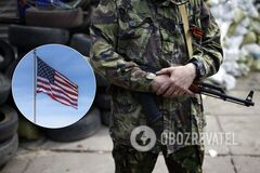 На Луганщине боевики маскируются под американским флагом
