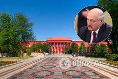В КНУ хотят лишить Лукашенко почетной докторской степени