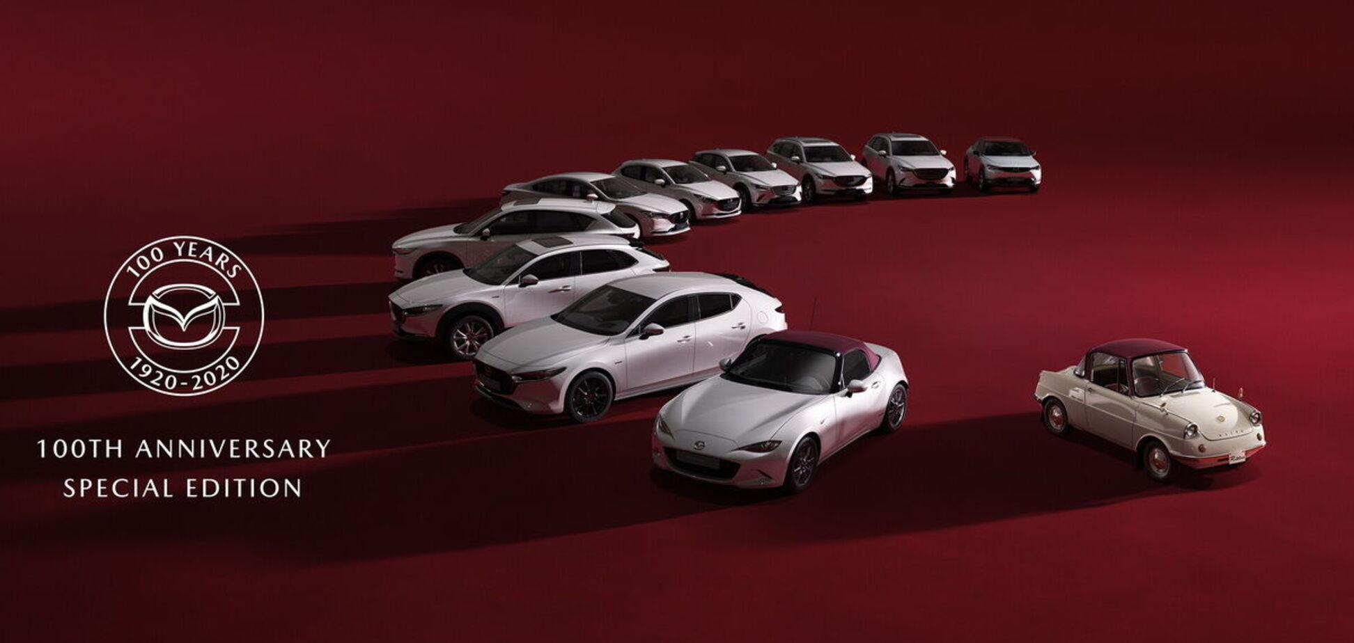 Mazda выпустит лимитированную серию 100th Anniversary. Фото: newsroom.mazda.com
