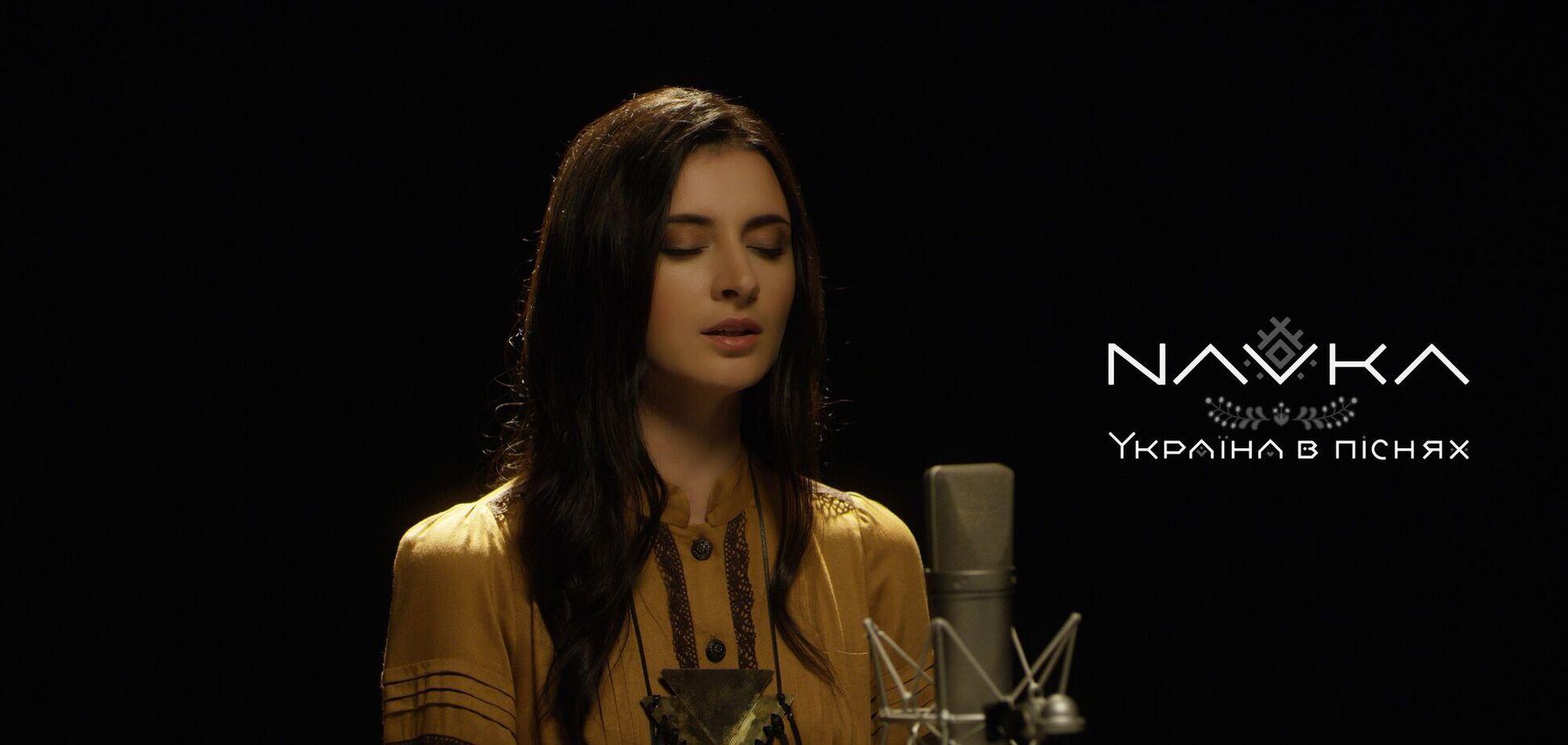Певица NAVKA