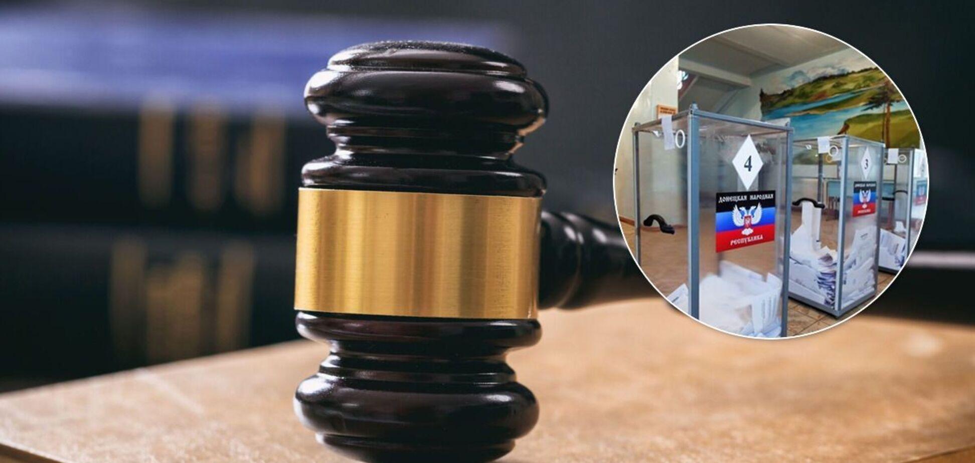 Суд вынес приговор одному из организаторов референдума на Донбассе