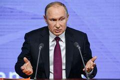 Путін за 2019 рік заробив майже 10 млн руб
