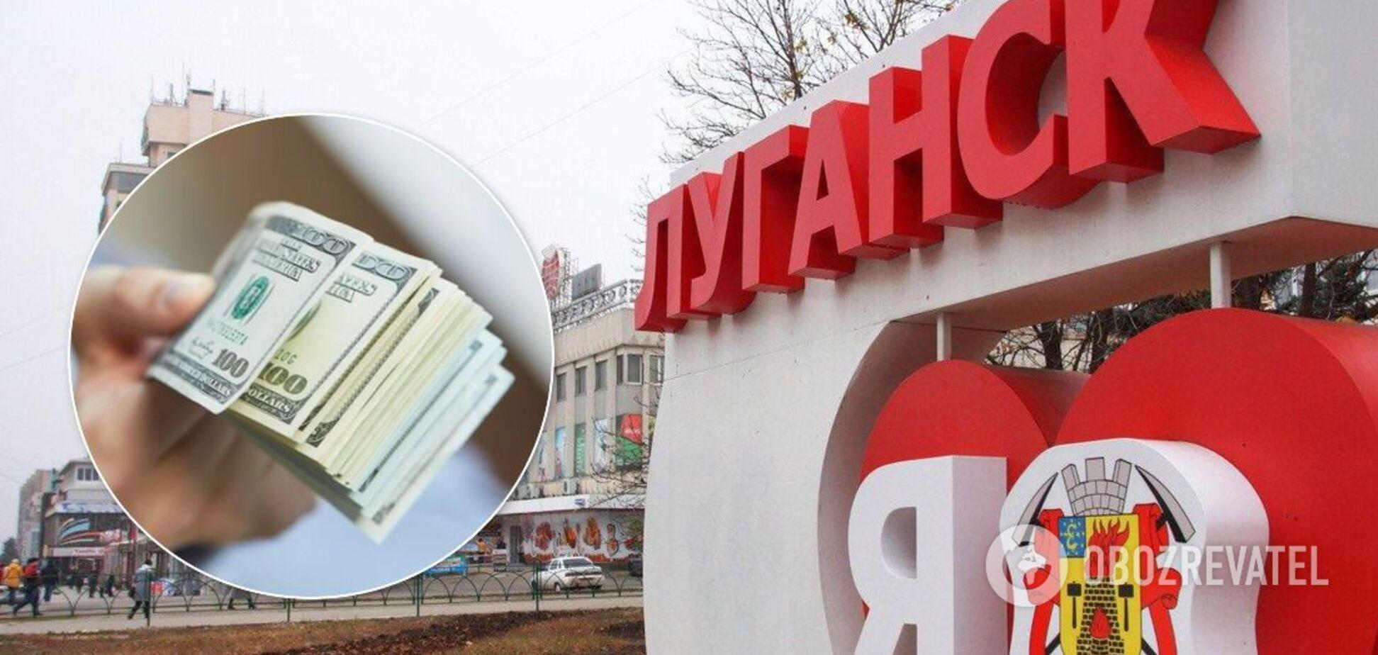 Ціни на квартири в Луганську впали в 3-4 рази
