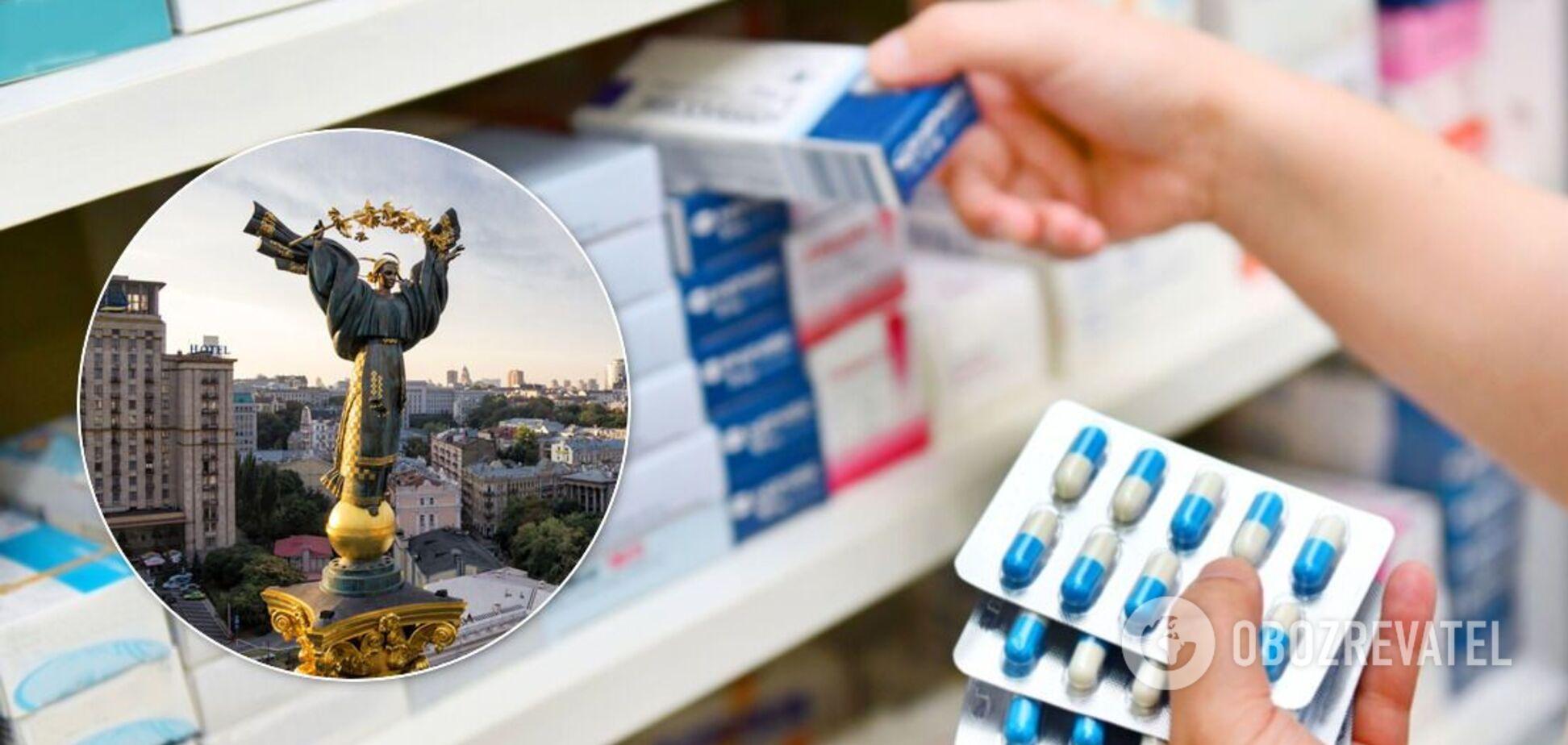 Ціни на ліки в Україні