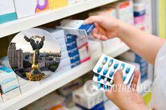 Цены на лекарства в Украине