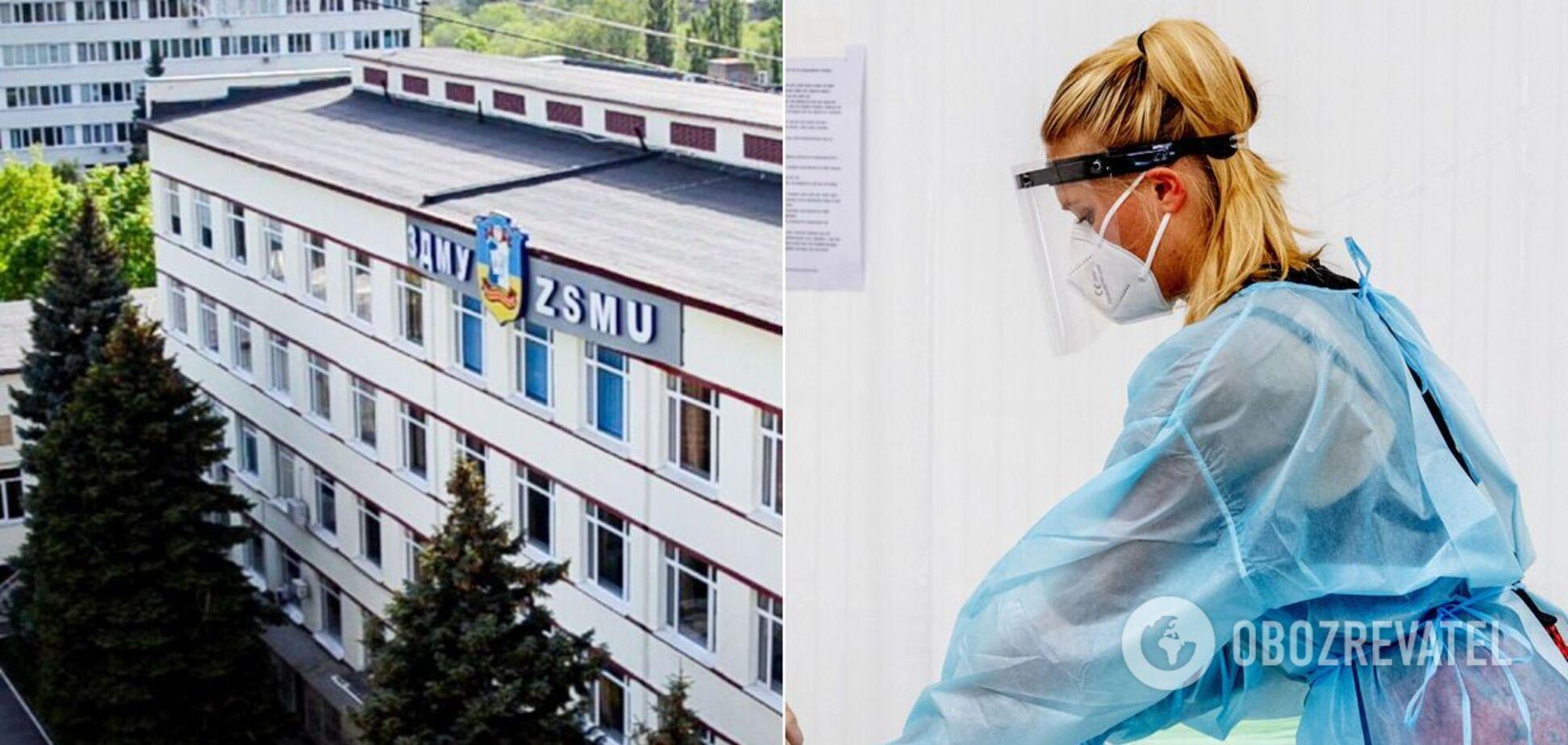 В общежитии Запорожского медуниверситета выявили вспышку COVID-19. Источник: Коллаж