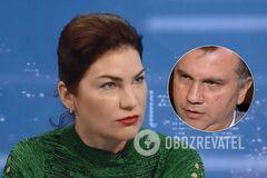 Венедиктова подала представление об отстранении судьи Вовка