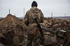 Воин ВСУ на Донбассе