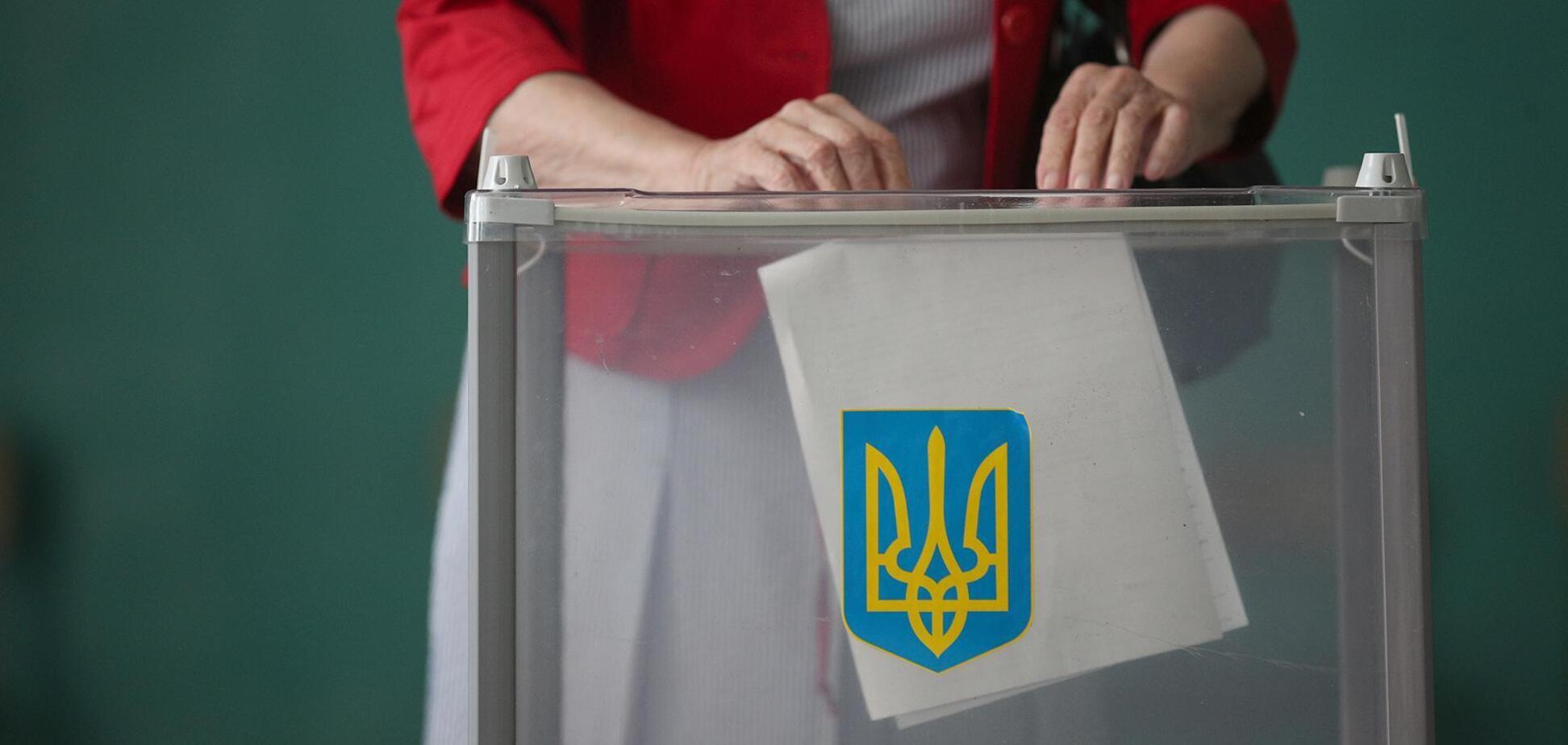 Местные выборы в Украине. Источник: Иллюстрация