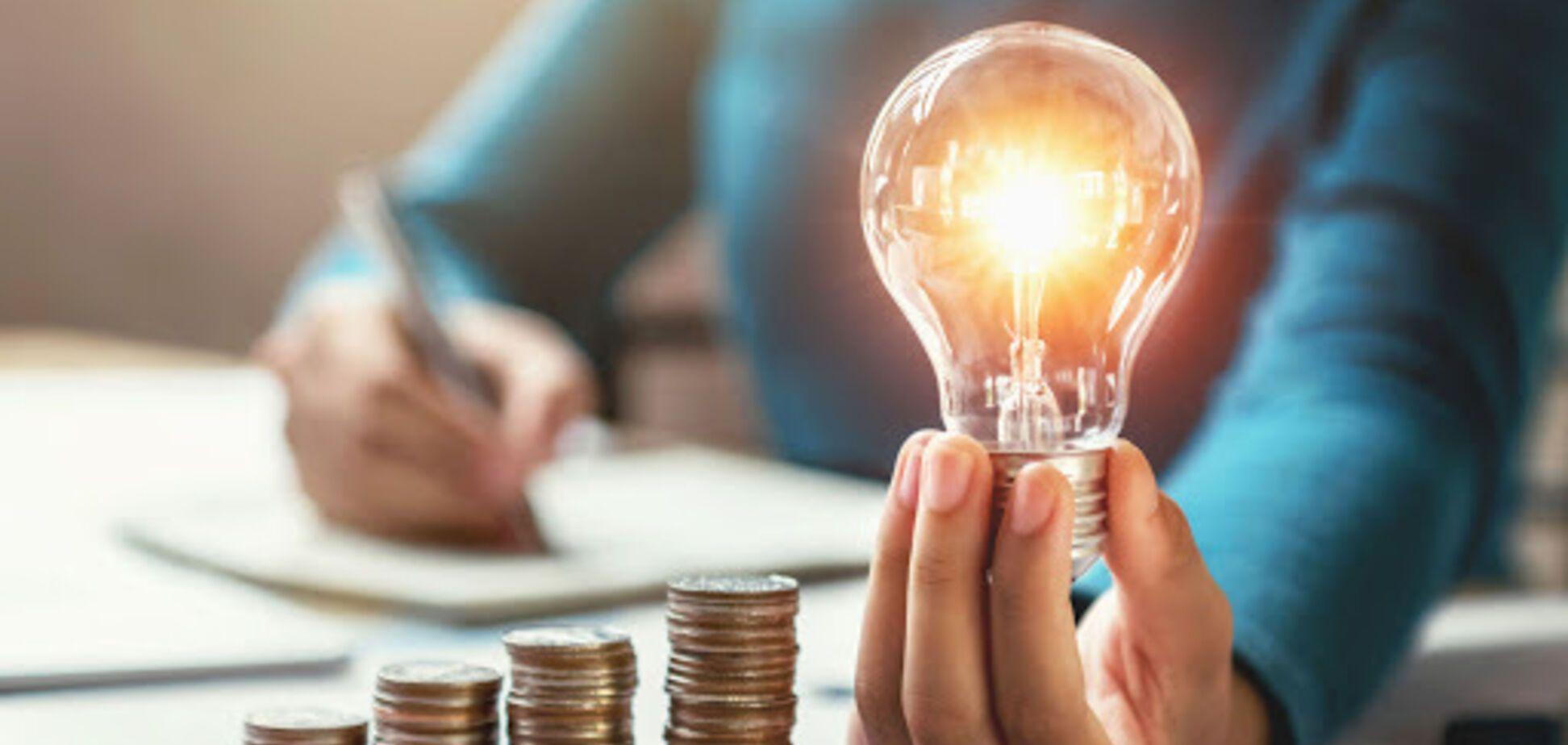 'Енергоатом' відмовився продавати електроенергію на торгах після зміни ПСО