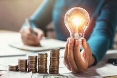 'Энергоатом' отказался продавать электроэнергию на торгах после изменения ПСО
