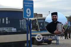 Священика Романа Винника висадили з автобуса через російської музики