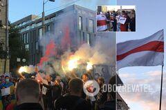 Дніпряни вийшли на акцію на підтримку протестуючих у Білорусі. Фото і відео
