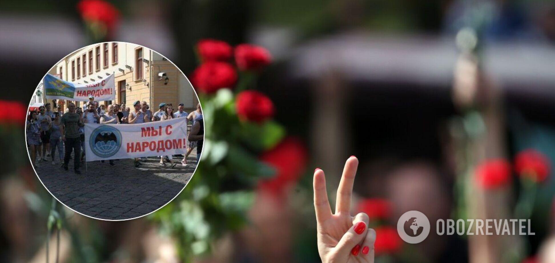 Бойцы ВДВ поддержали митингующих