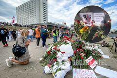 Убийство Александра Тарайковского