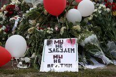 место убийства в Минске Александра Тарайковского