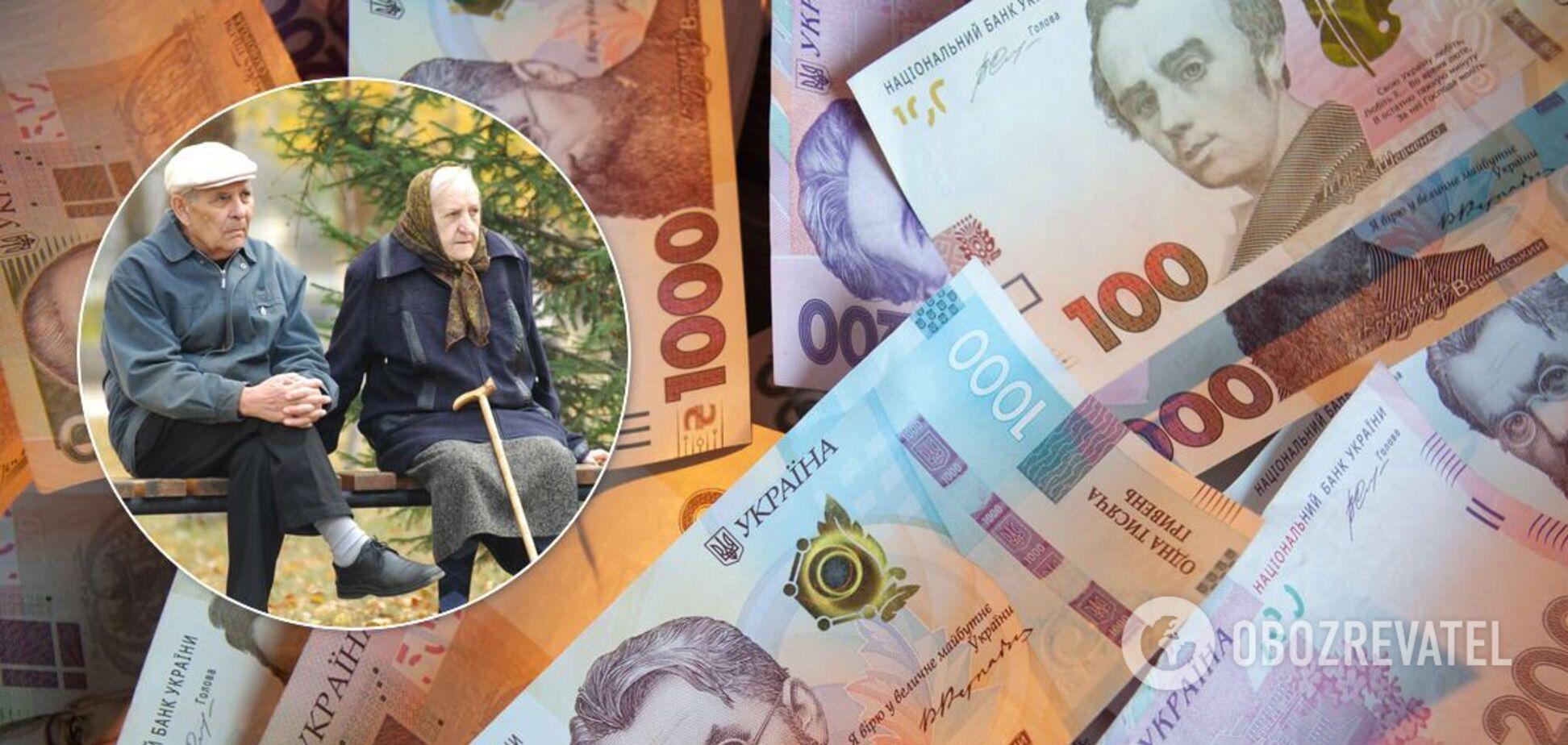 Пенсія в Україні