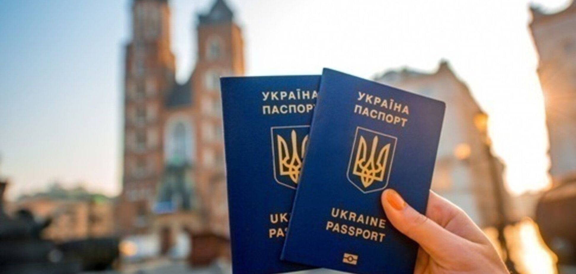 Робота в Україні й за кордоном: які вакансії мають попит