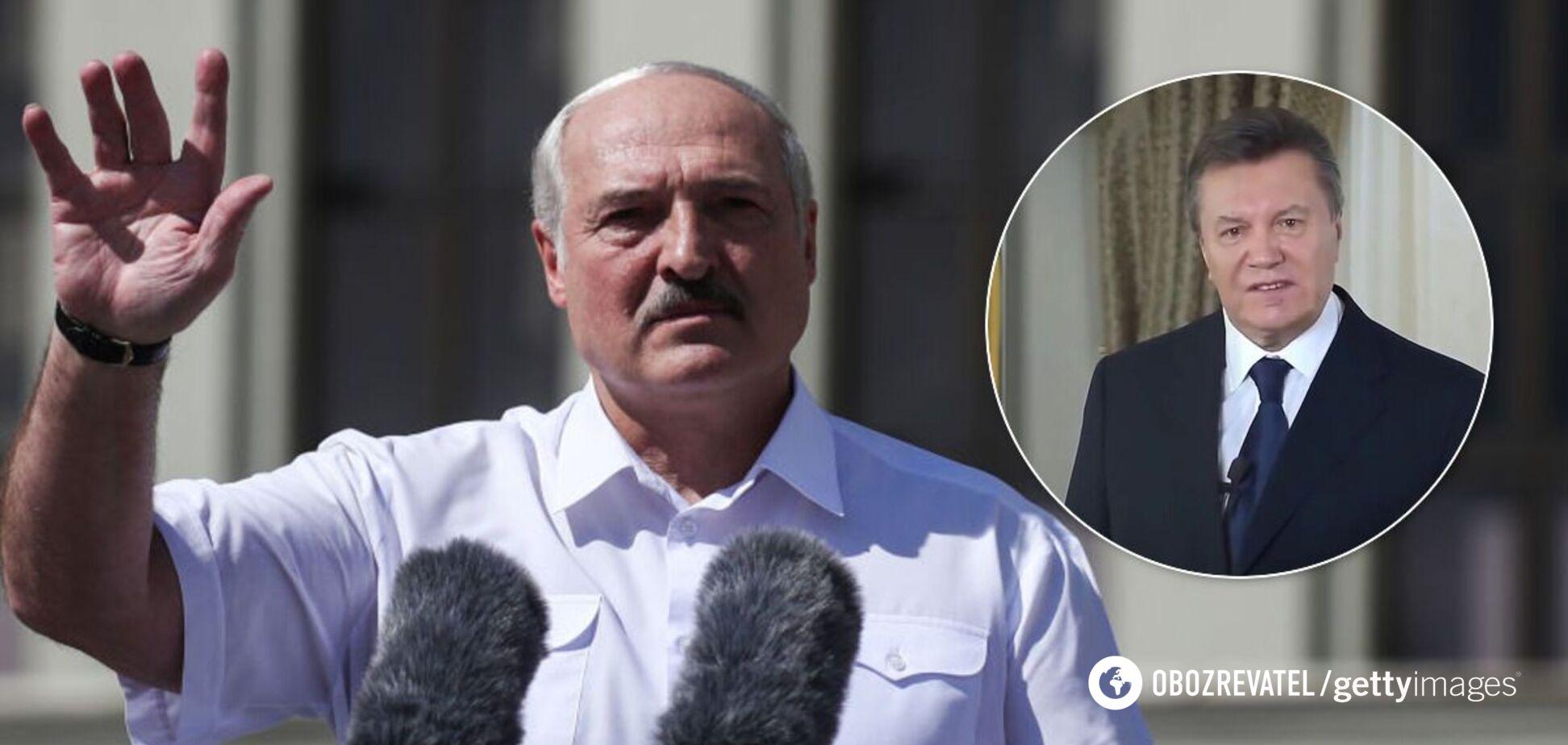 Остановитесь! Лукашенко повторил 'легендарную' просьбу Януковича. Видео