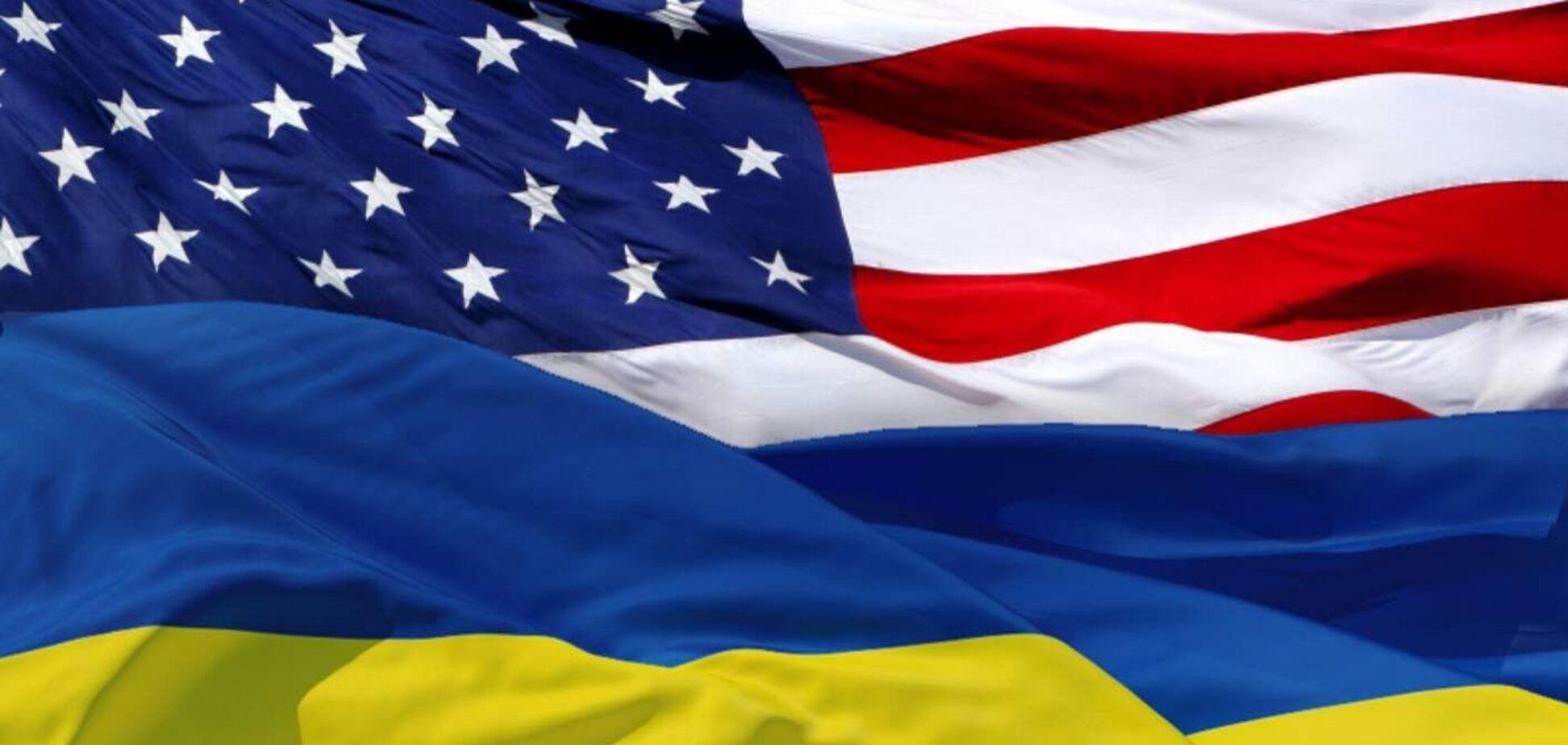 'Американская сага' для Украины