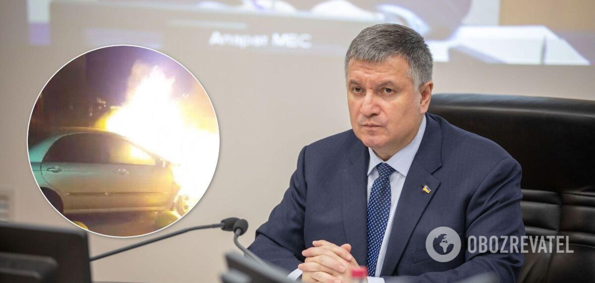 Аваков пообіцяв об'єктивне і відкрите розслідування підпалу