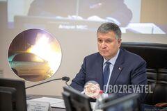 Аваков пообещал объективное и открытое расследование поджога