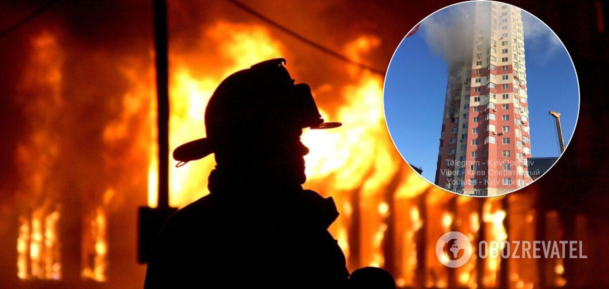 У Києві загорілася квартира в багатоповерхівці