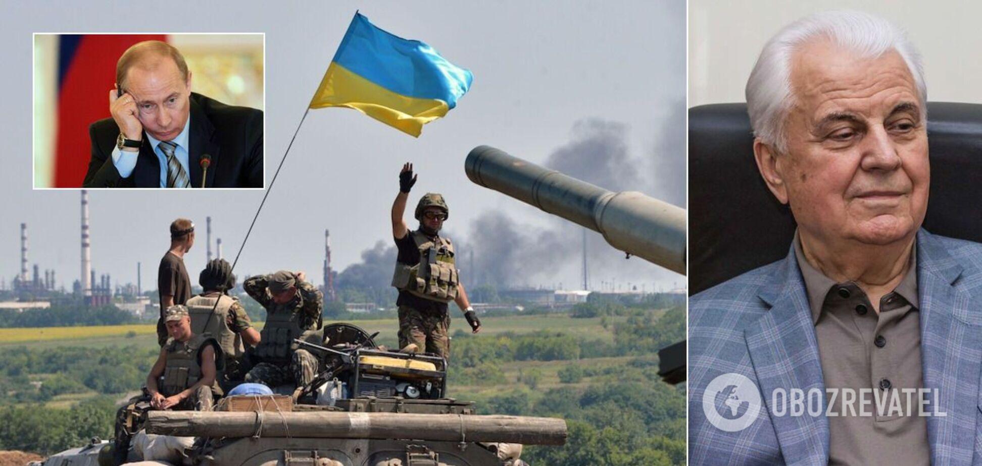 Кравчук заявил о желании Путина закончить войну на Донбассе
