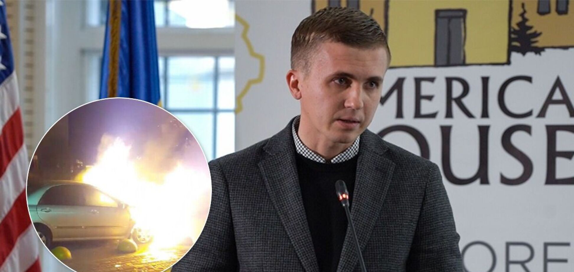 Журналист Ткач сообщил о поджоге рабочего автомобиля