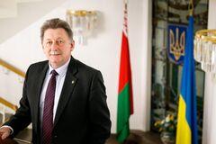 Белорусские пограничники обыскали автомобиль посла Украины