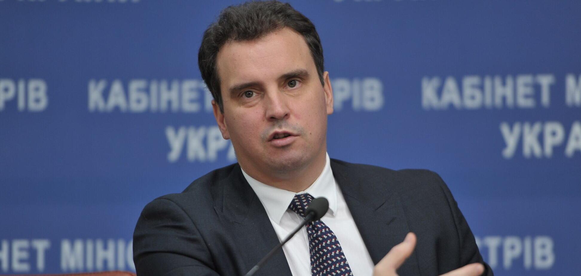 Абромавичус загнав у борги харківський 'Завод імені Малишева' (фото: ZNAJ.ua)