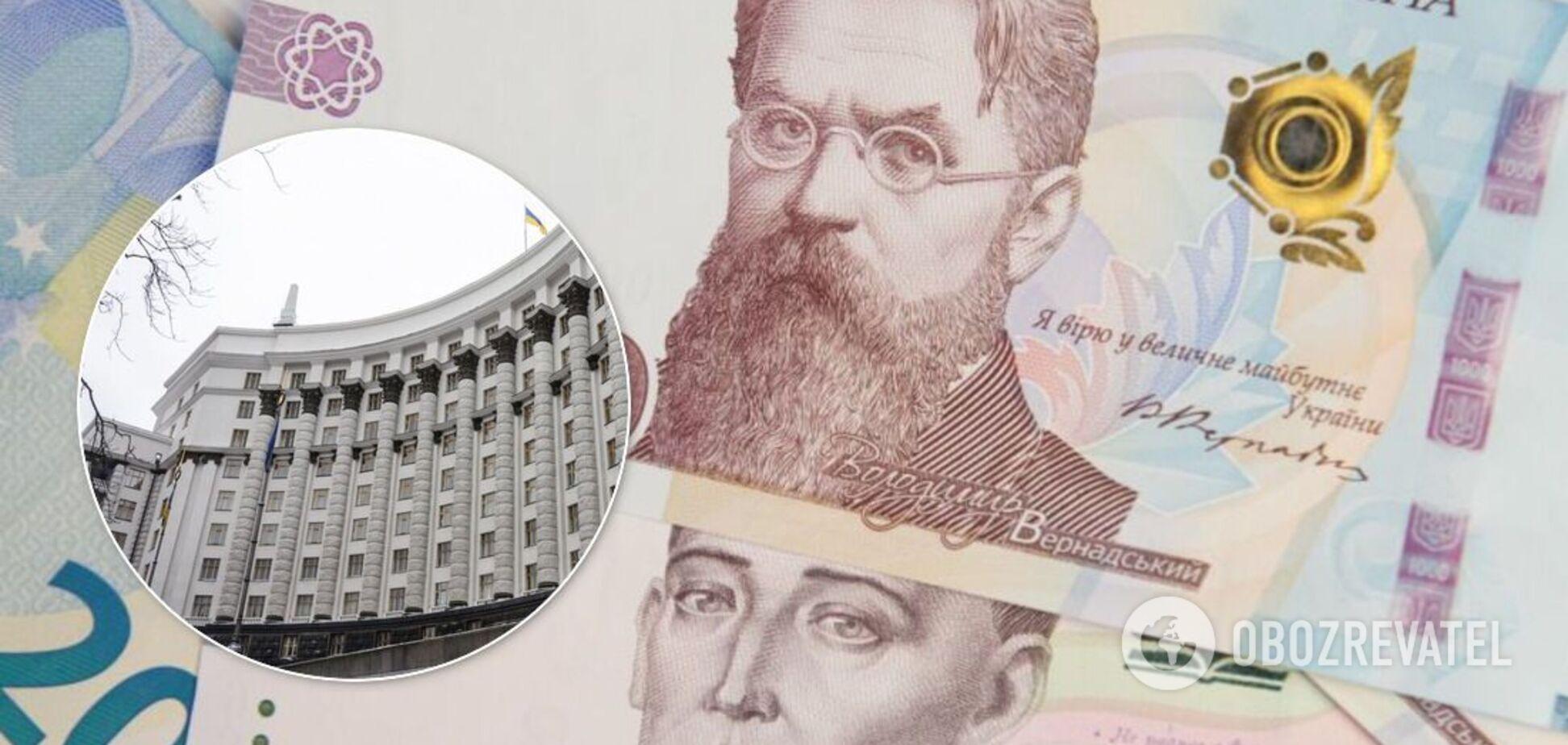 В Украине введут реформу выплат