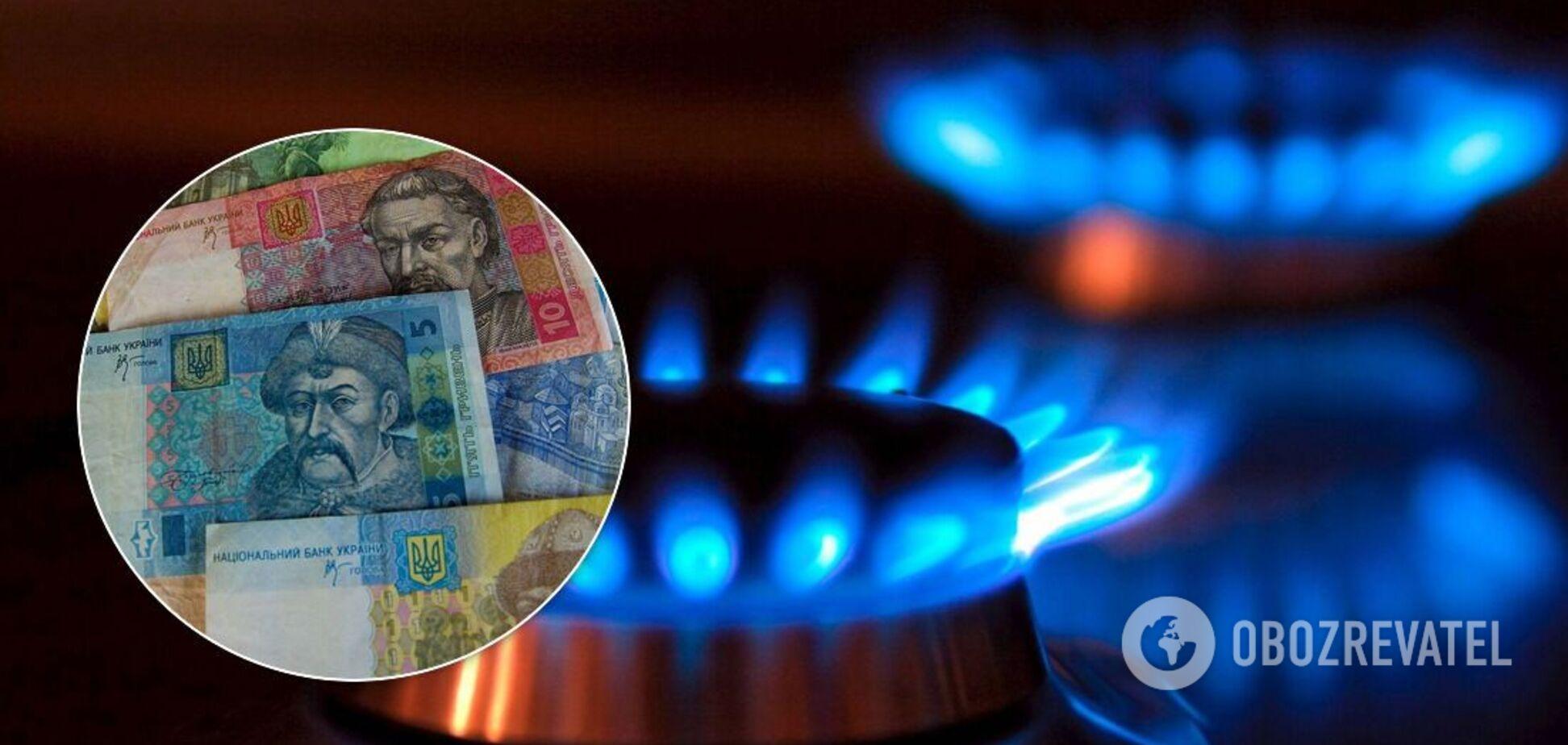 В Україні можуть масово відключати газ, а суми в платіжках збільшаться втричі: кого і як стосуватиметься