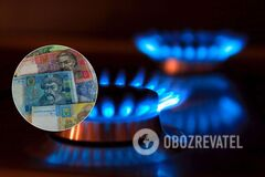 Украинцы пожаловались НКРЭКУ на газсбыты – СМИ