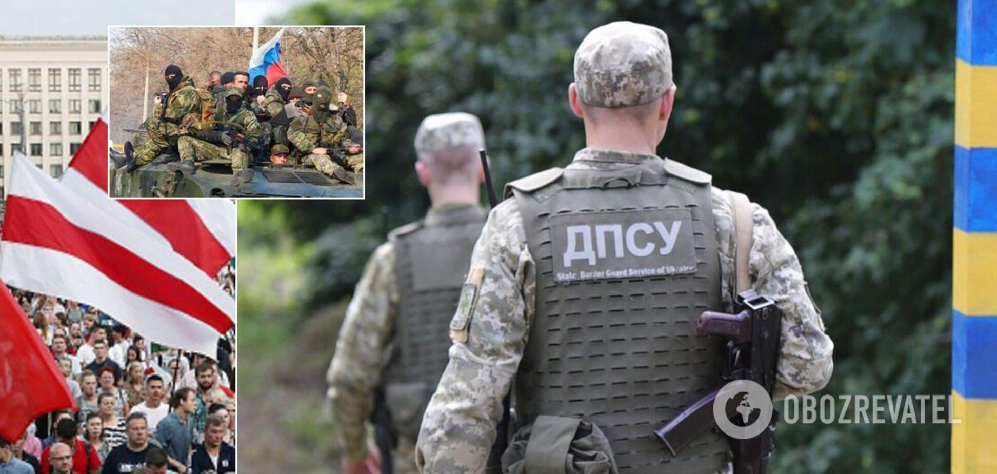 Дестабілізація в Білорусі може стати причиною провокацій на українському кордоні