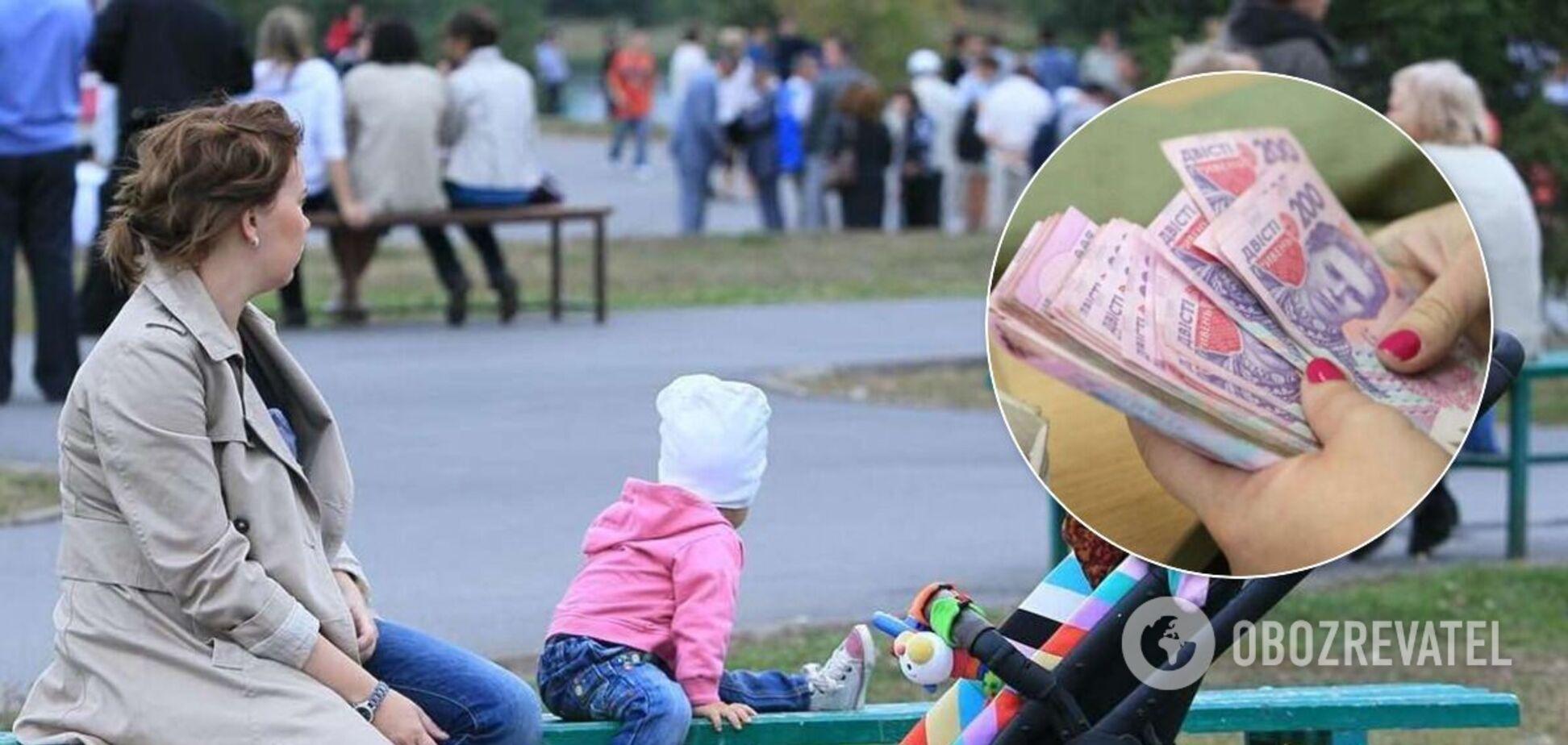 У матерей-одиночек начали требовать назад выплаченную помощь: украинцы разгневаны. Фотофакт