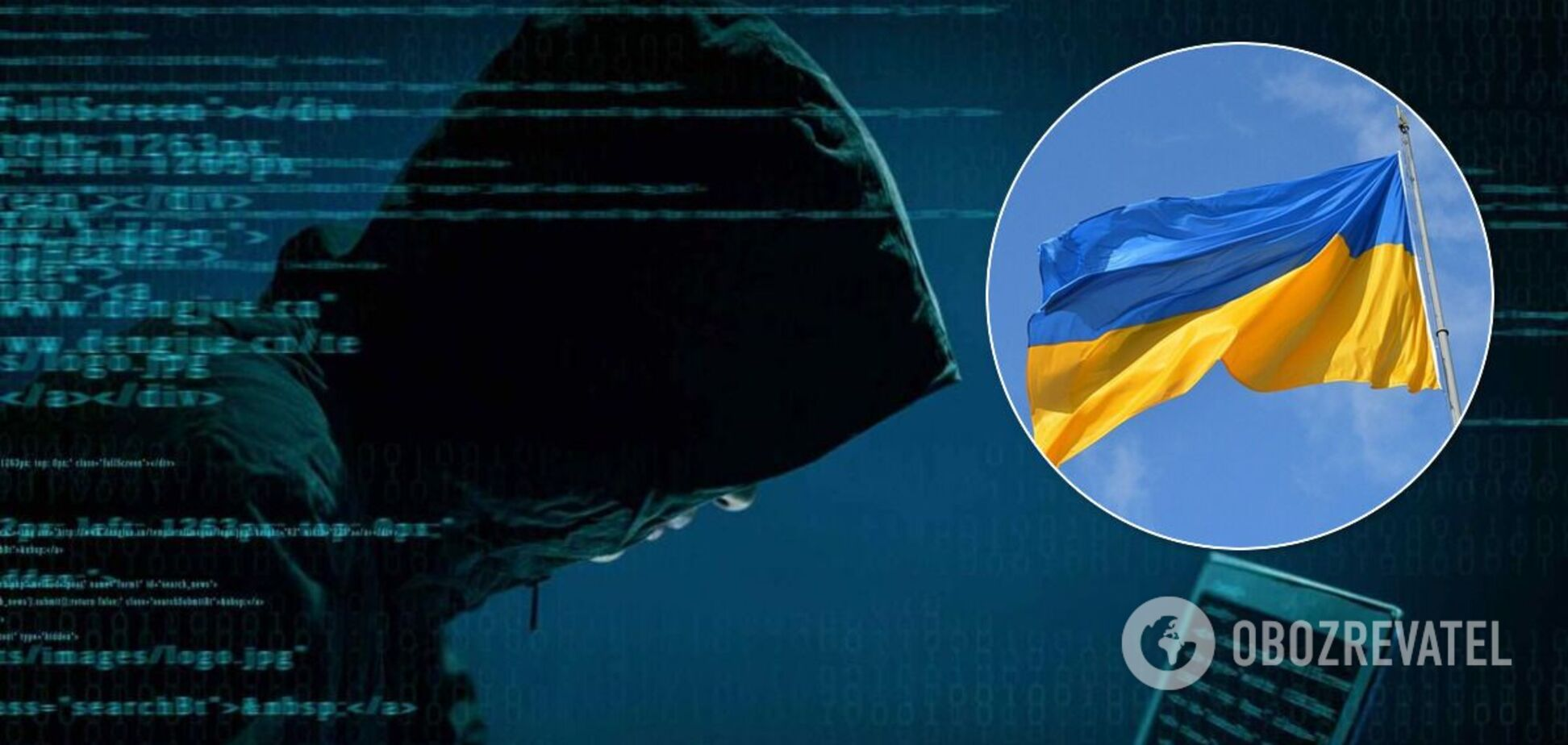 Хакеры из РФ готовили кибератаку против Украины