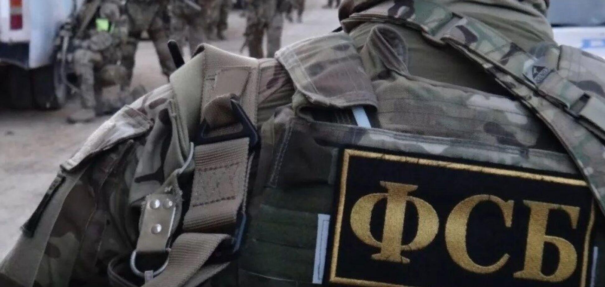 У ФСБ заявили про затримання українського добровольця
