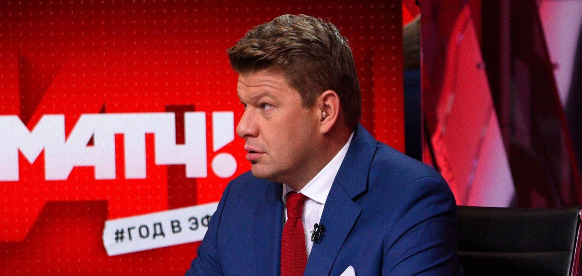 Дмитро Губернієв