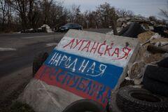 В 'ЛНР' поймали террористов 'ДНР', которых якобы завербовала Украина