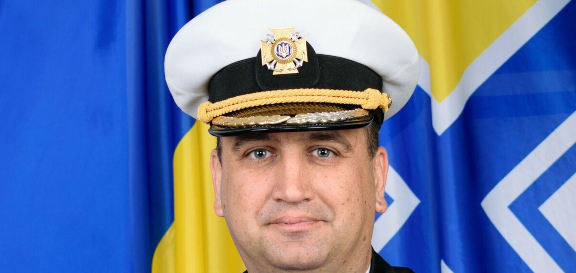 Командующий ВМС ВСУ Алексей Неижпапа