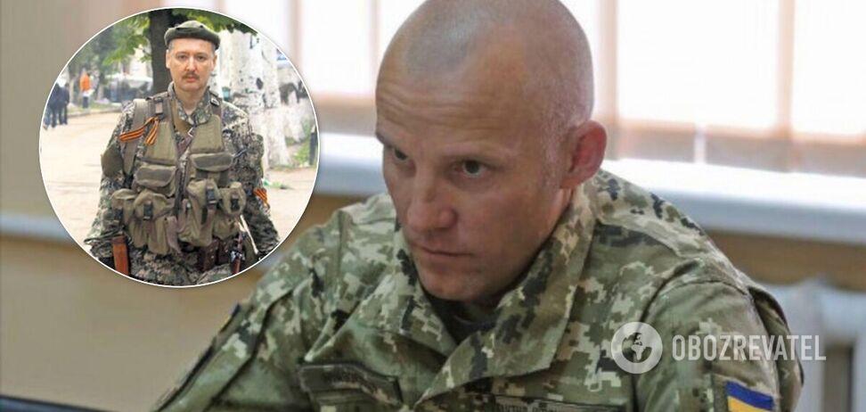 Миргородський розповів про 'місію' Гіркіна