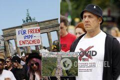 Митингующие заявили о 'псевдо пандемическом и карантинном терроре'