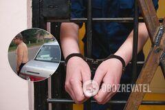 В Киеве поймали педофила