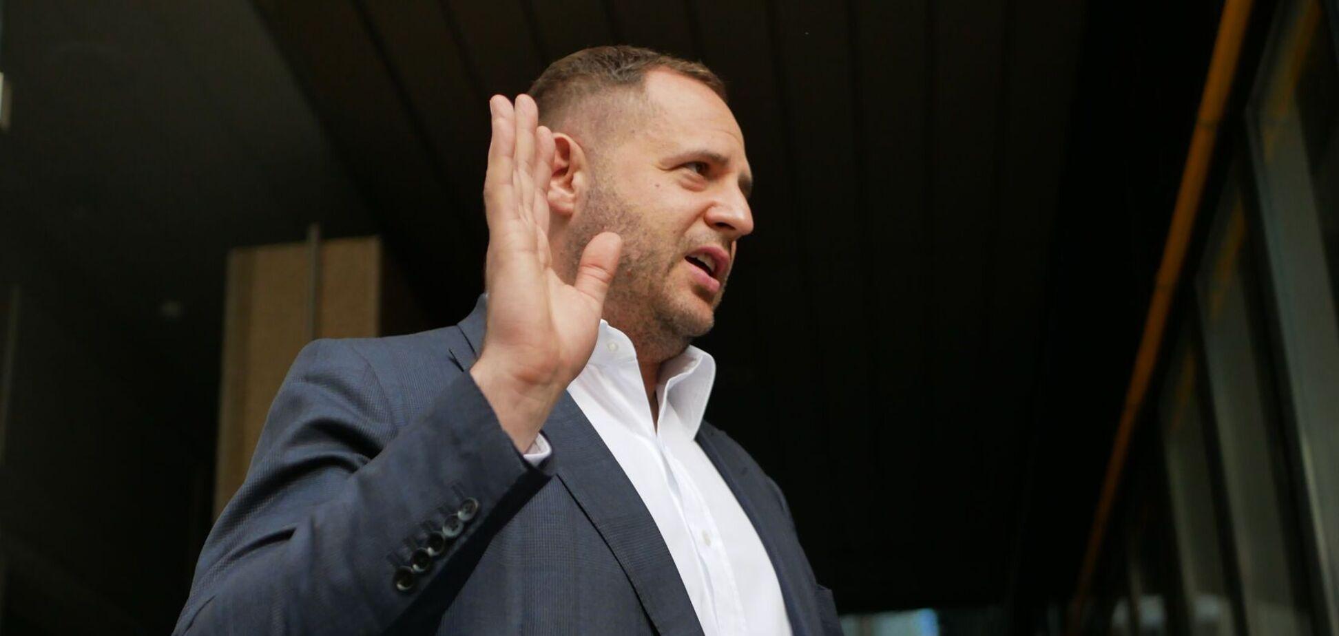Глава ОПУ Андрій Єрмак